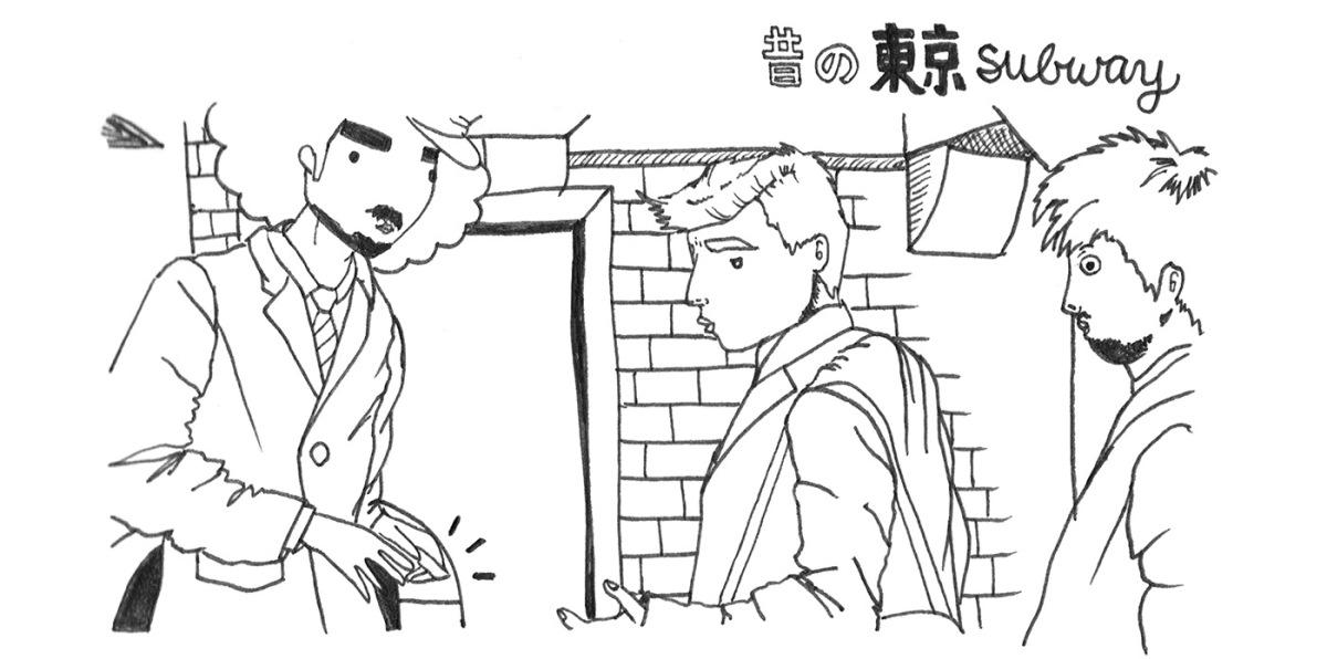 ALWAYS 原宿駅の夕日